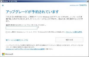 Windows10 (3)