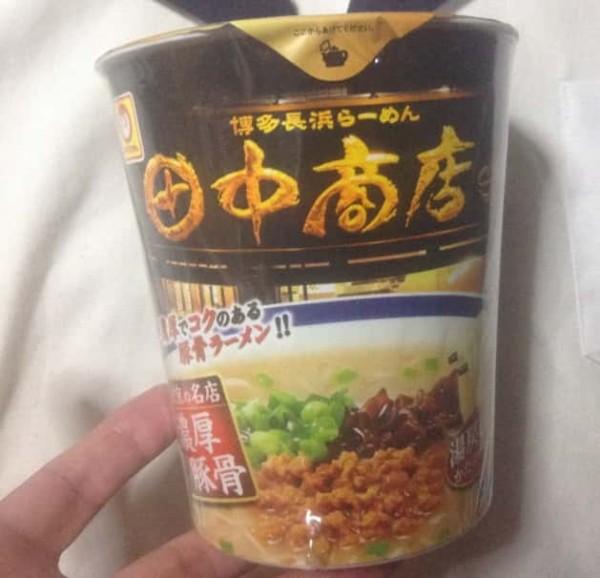 博多長浜らーめん 田中商店
