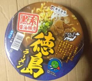 徳島ラーメン 黒系醤油豚骨 寿がきや パッケージ
