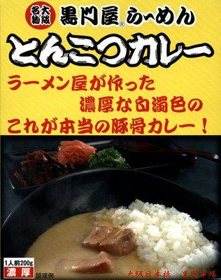 (大阪府のご当地カレー/レトルトカレー)大阪のラーメン屋が作った ◇とんこつカレー大阪のラ