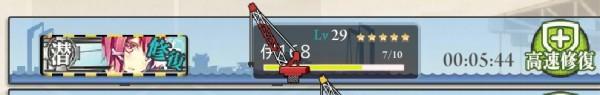 lv29-06mm