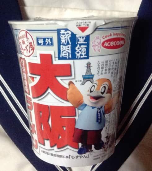 大阪ラーメン 甘辛醤油味