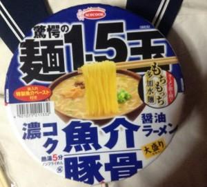 エースコック 驚愕の麺1.5玉 濃コク魚介豚骨醤油ラーメン