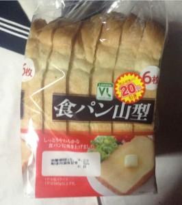 ローソンストアで購入した食パン
