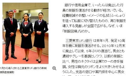 http://digital.asahi.com/articles/ASH9S62X3H9SULFA038.html