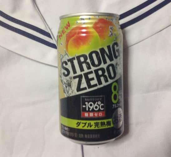 レモンチューハイおすすめランキング10選 ...