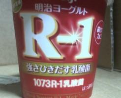 明治ヨーグルト R-1 強さひきだす乳酸菌1073R-1乳酸菌 width=