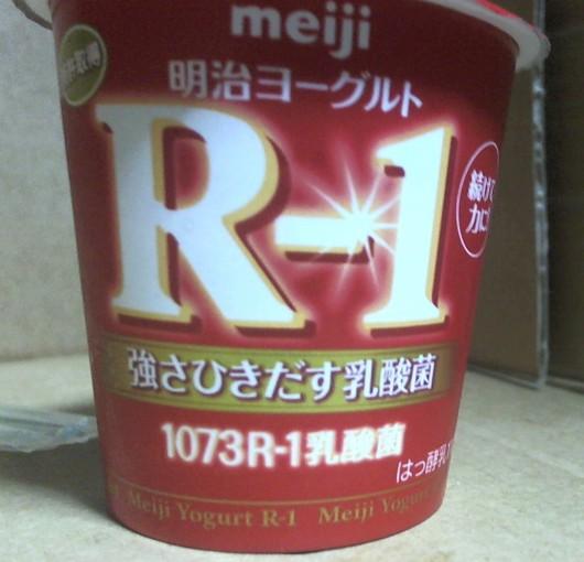 明治ヨーグルト R-1 強さひきだす乳酸菌1073R-1乳酸菌