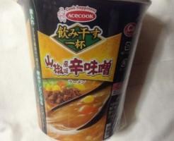エースコック飲み干す一杯 山椒風味辛味噌(カップラーメン)