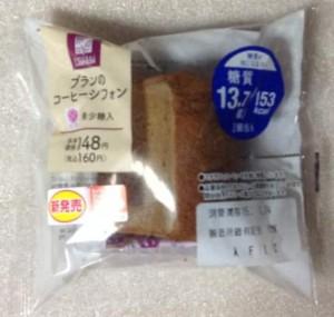 ブランのコーヒーシフォン希少糖入り税込み160円(ローソン)