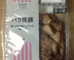 ローソンセレクト バラ焼豚
