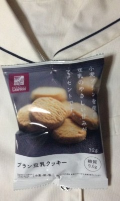 ブランの豆乳クッキー:ローソンで販売されてるやつが おいしすぎた (イソフラボン摂取しつつ糖質制限)ブランのお菓子