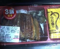 オリジン弁当の中国産鰻のうな重の写真