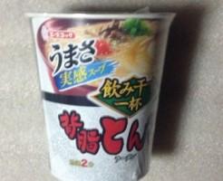 飲み干す一杯背脂とんこつラーメン:エースコック【カップラーメン】[カップ麺]