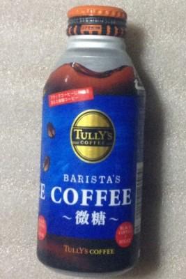 TULLY'S COFFEE (タリーズコーヒー) BARISTA'S COFFEE 微糖 390mlボトル缶