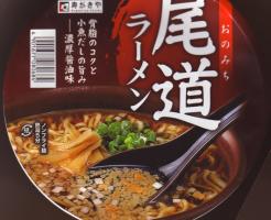 寿がきや食品全国麺めぐり尾道ラーメン背脂のコクと小魚ダシの旨み濃厚醤油味 (1)