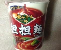 飲み干す一杯 坦坦麺:エースコック
