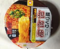 マルちゃん 麺づくり 担担麺|カップラーメン
