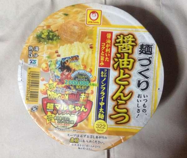 麺づくり醤油とんこつ マルちゃん パッケージ