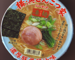 newytachi_yokohamatonnkotu_2