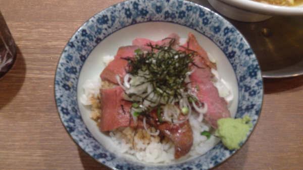 肉玉丼300円