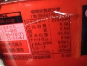 エースコック 鶏だし醤油らぁ麺の栄養成分表示