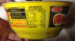 豚まろ味噌らぁ麺|エースコックのカップラーメン栄養成分表示