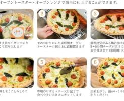 冷凍ピザの概念を変えるピザ 森山ナポリ