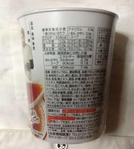 しば田 中華そば 96g マルちゃん(東洋水産)のカップラーメン