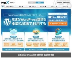 wpx-ne-jp-cloud