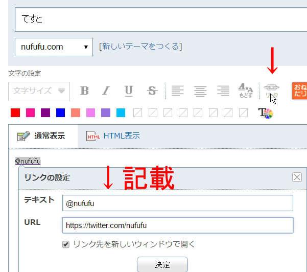 ameba-blog-link-link