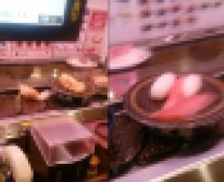 はま寿司の崩れた寿司の写真