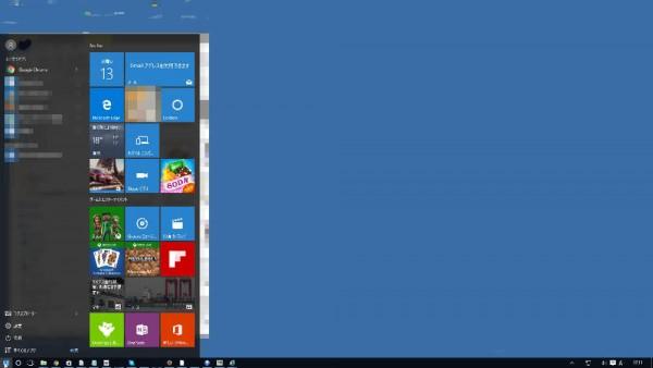 Windows10 デスクトップの図