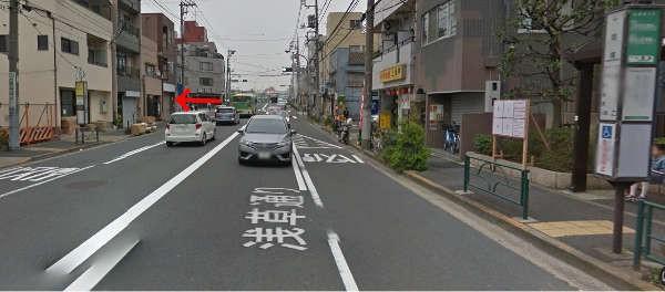 竹末東京の店舗外観