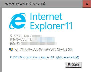 Internet explorer11