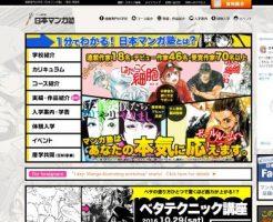 http://mangajuku.jp/index.html