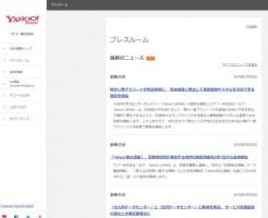 http://pr.yahoo.co.jp/