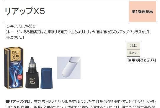 http://www.catalog-taisho.com/06815.php