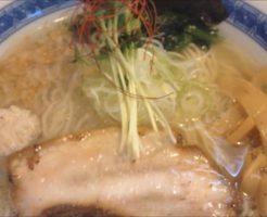 麺屋 頂 中川會芳香塩らーめん 750円