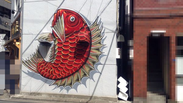 真鯛らーめん 麺魚の壁面