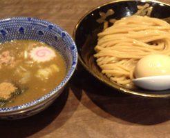 特製つけ麺1060円