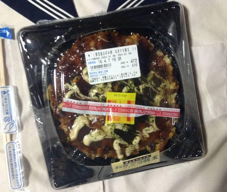 ローソン関西風お好み焼きネギマヨ豚玉 税込み510円