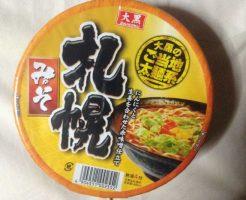 大黒のご当地太麺系 札幌みそ|カップラーメン