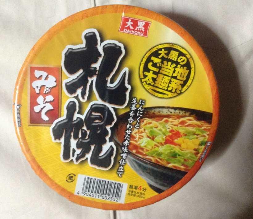 大黒のご当地太麺系 札幌みそ カップラーメン