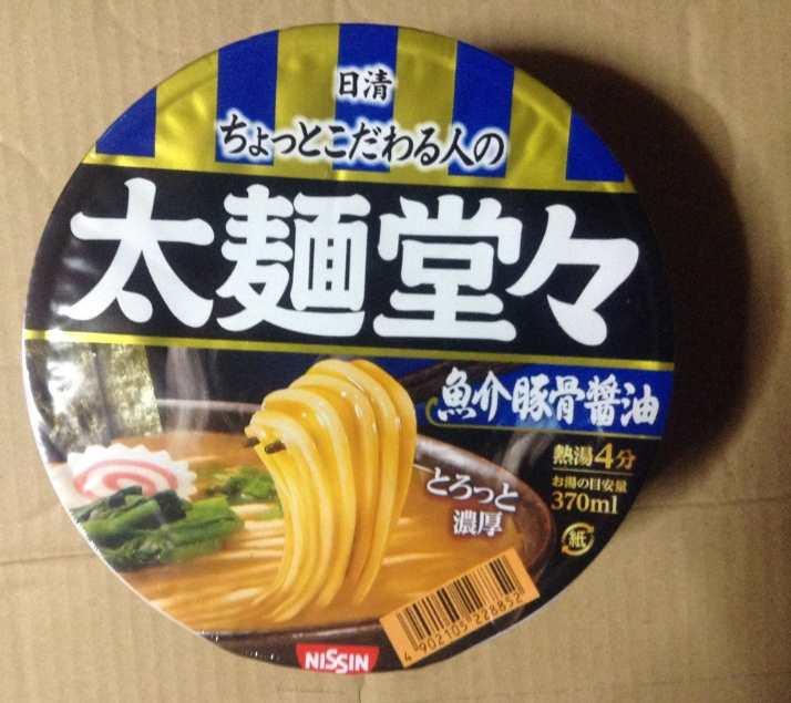 日清太麺堂々 魚介豚骨醤油(2016年) カップラーメン