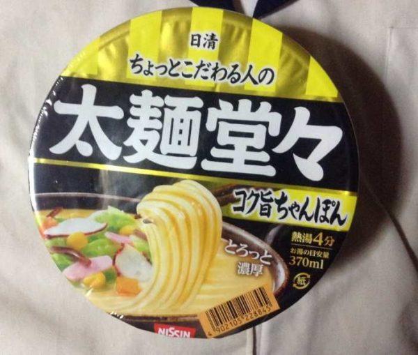 日清太麺堂々 コク旨ちゃんぽん(カップラーメン)