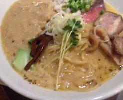 竹末東京の鶏ホタテそば 麺大盛 1000円