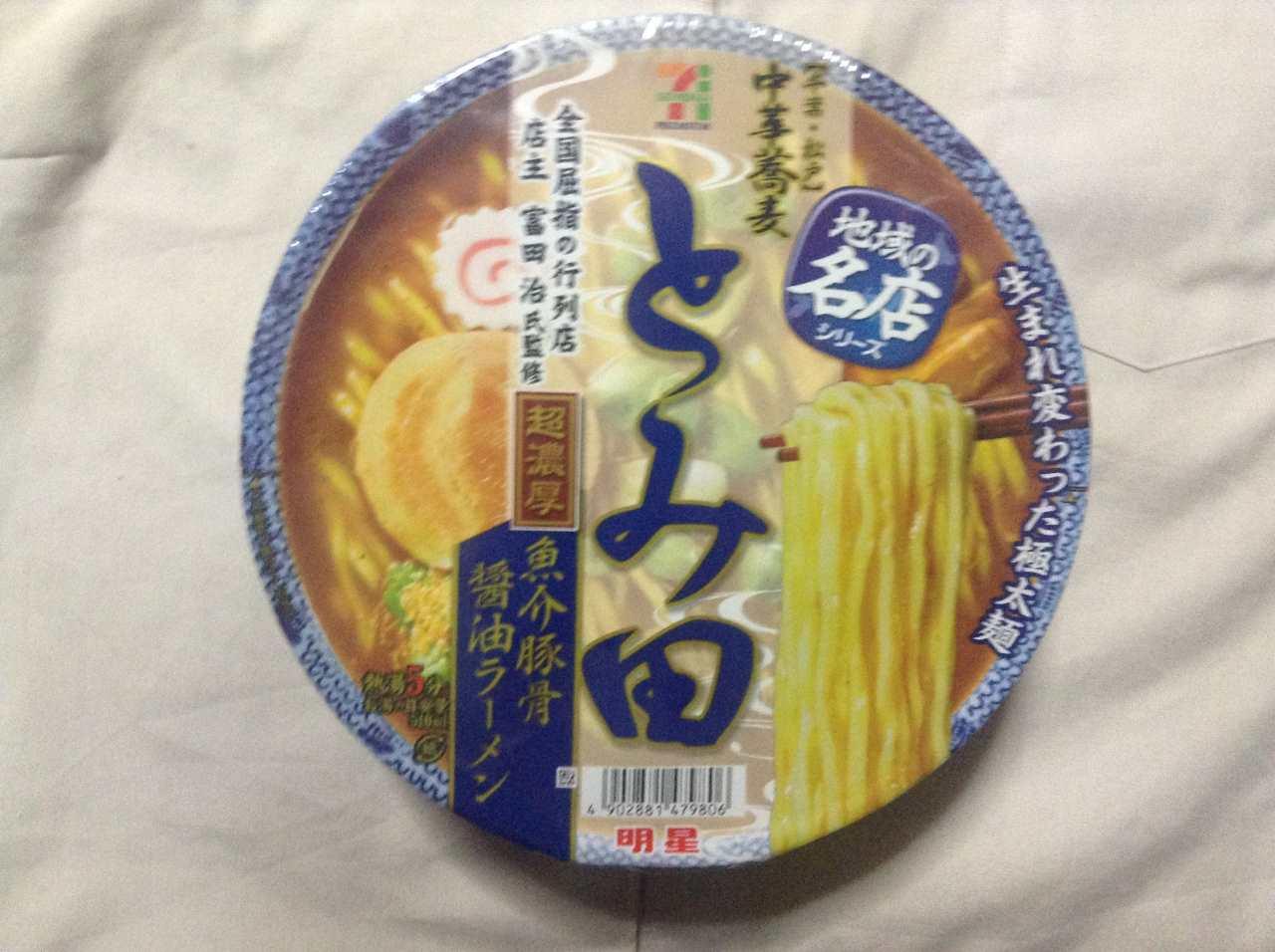 セブンプレミアムのカップラーメンのパッケージ とみ田魚介豚骨醤油ラーメン