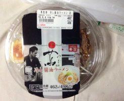 蔦監修 冷し醤油ラーメン 498円