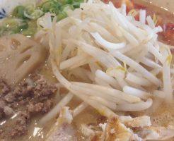 濃厚味噌らぁ麺 850円(みそ味専門 マタドール)